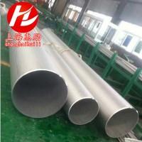 专业生产NS321耐腐蚀材料 NS321圆棒 NS321无缝管