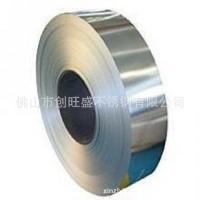 【厂家直销】 304/1.5联众不锈钢分条带 可来规格分条