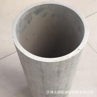 供应5083铝管 5083铝合金管 5083无缝铝管 品质保证
