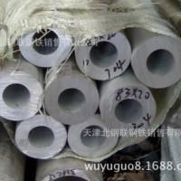 耐高温06Cr25Ni20不锈钢管 2520 310S不锈钢管