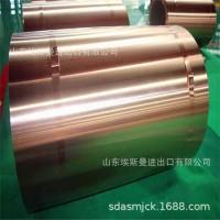 厂家直销1.0mm铜包钢复合板 0.8mm铜钢铜复合板