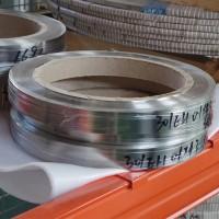 上海宝山供应 304 1/2H 3/4H H不锈钢精密钢带 厚度0.05-3.0mm