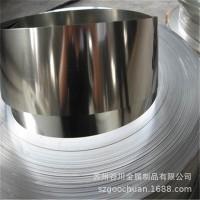 高精密卷料SUS201不锈钢带 0.2mm 0.35mm 0.4mm 0.5mm厚