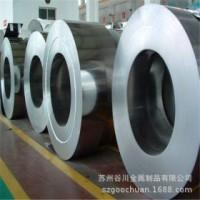 高精密卷料SUS201不锈钢带 雾面不锈钢带 拉伸不锈钢带 0.15mm厚