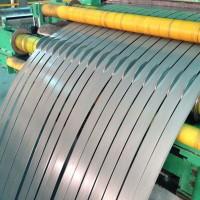 供应宝钢正品酸洗卷SPHC冲压用冷成型热轧钢板钢带可加工配送