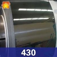 现货冷轧430不锈钢 奇亿BA面430不锈铁 430BA不锈铁 430不锈钢