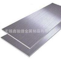 供应直销不锈钢板 201不锈钢板 304/316L不锈钢板 规格齐全