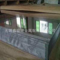 供应304不锈钢板 304热轧不锈钢板 不锈钢工业板 304磨砂不锈钢板