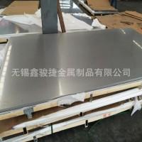 201不锈钢板2B 拉丝 镜面 磨砂等板的表面处理