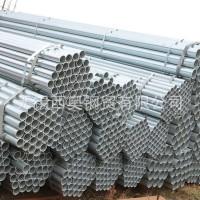 DN15国标 无锡 厂家直销 国强镀锌管 质量好 价格优 欢迎来