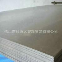 佛山冷轧卷板批发 柳钢SPCC 搪瓷板 冷轧板 规格齐全 量大从优