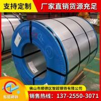 广东厂家直销 热镀锌钢板 1.0 1.2无花镀锌卷板 白铁皮 加工分条