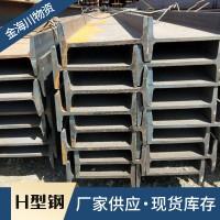 供应钢结构用H型钢热轧H型钢 钢材Q345B工业构筑钢结构承重支架