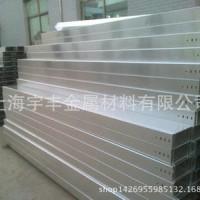 厂家生产销售镀锌槽式桥架 梯形桥架 电缆穿线200*100