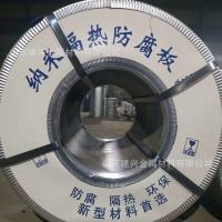现货供应 冠洲彩钢卷 高质量彩涂卷 树脂彩钢板 彩钢瓦加工