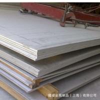 现货17-4PH不锈钢板 SUS630中厚薄板 钢板 可零切 定做锻件