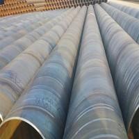 螺旋管 大口径螺旋管 小口径螺旋管 种类规格齐全 螺旋焊管价格低