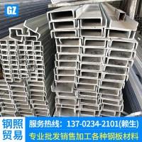 厂家直销 q235镀锌槽钢 建筑工地 机械槽钢 规格齐全 可加工定制