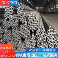 大量无缝钢管现货直销 规格齐全 厚壁无缝管镀锌钢管国标
