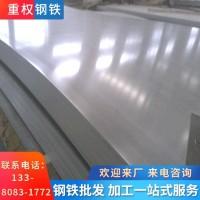 厂家直销不锈钢钢板 管类 圆钢 扁铁 角铁等各种不锈钢系列