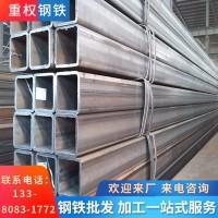 订做非标大口径低合金方管 高强度锰方管 圆改方16mn锰无缝方管