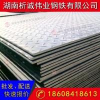 厂家直销现货供应 花纹钢板 钢平台楼梯板厚度1.5-10mm 支持定制
