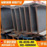 现货销售 Q390E工字钢低价品质保障规格齐全低合金工字钢
