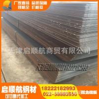 现货 低价08#优质碳素钢板高强 规格全 价格优可切割定尺现货供应