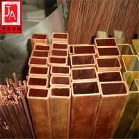 紫铜方管 异型管 空调制冷铜管 规格齐全 可定制加工 量大优惠