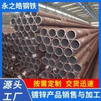 【无缝管】焊接不锈钢无缝管可加工定制规格齐全无缝管建筑用钢管