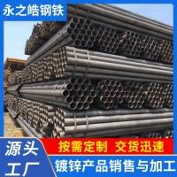 【焊管】Q235B耐磨钢防腐蚀结构建筑用直缝焊接钢管焊管厂家直销