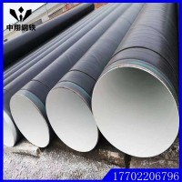 现货Q235B螺旋钢管 螺旋焊管 防腐保温螺旋管 输水管道专用螺旋管