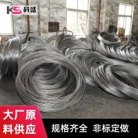 201不锈钢光亮丝光亮线 不锈钢中硬丝 现货供应 支持非标规格定做
