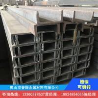 镀锌槽钢 热轧槽钢 中标 国标 定制镀锌加工 冲孔 激光切割 拉弯