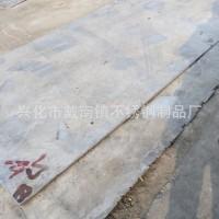 最新价格 304不锈钢剪板6mm厚以上 不锈钢割板 钢板价格 厂家直销