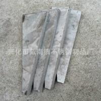 厂家定制 不锈钢切割板(圆盘方板)批发或折弯卷筒来图加工