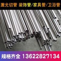 304冷轧不锈钢圆管材五金加工折弯 316L 201精密装饰管无缝管定制