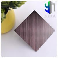 纳米无指纹紫红铜不锈钢拉丝蚀刻水镀真空镀钛厂家直销高效打样