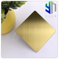 304高端拉丝黄铜无指纹不锈钢水镀真空镀钛厂家直销免费高效打样