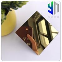 精磨镜面不锈钢镜子钛金黄铜水镀真空镀钛金属厂家直销高效打样