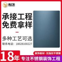 定制无指纹201-304-316不锈钢装修彩板拉丝喷砂乱纹纳米不锈钢板