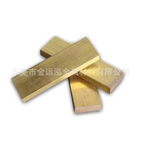 H59 H62黄铜排 黄铜板铜条 铜方棒铜块 黄铜扁3-50mm零切定制加工