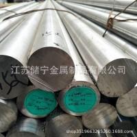 现货供应304不锈钢圆钢 316L圆钢 长度直径可定尺零切