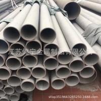 厂家直销304 316L无缝管钢管 长度可零切订做 压力容器专业无缝管