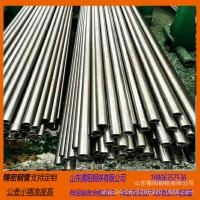 20Cr精密无缝钢管 冷拉钢管光亮合金管机械配件圆管切割