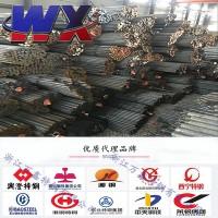 供应 5CrW2Si 合金工具钢耐冲击工具用钢 淮钢 5CrW2Si毛料