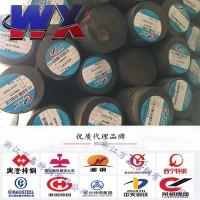 供应18CrNiMo7-6圆钢 18CrNiMo7-6齿轮、轴用专钢 锻打料