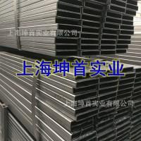 供应冷拉方管15*40方管 15x40方管厂家 15x40方钢管 15*40方铁管