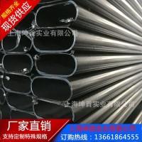 供应冷轧平椭圆管40*80椭圆管 40x80椭圆钢管 40*80椭圆铁管厂家
