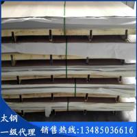 联众201不锈钢板1.5mm冷轧板无锡厂家直销金属包边用201不锈钢板
